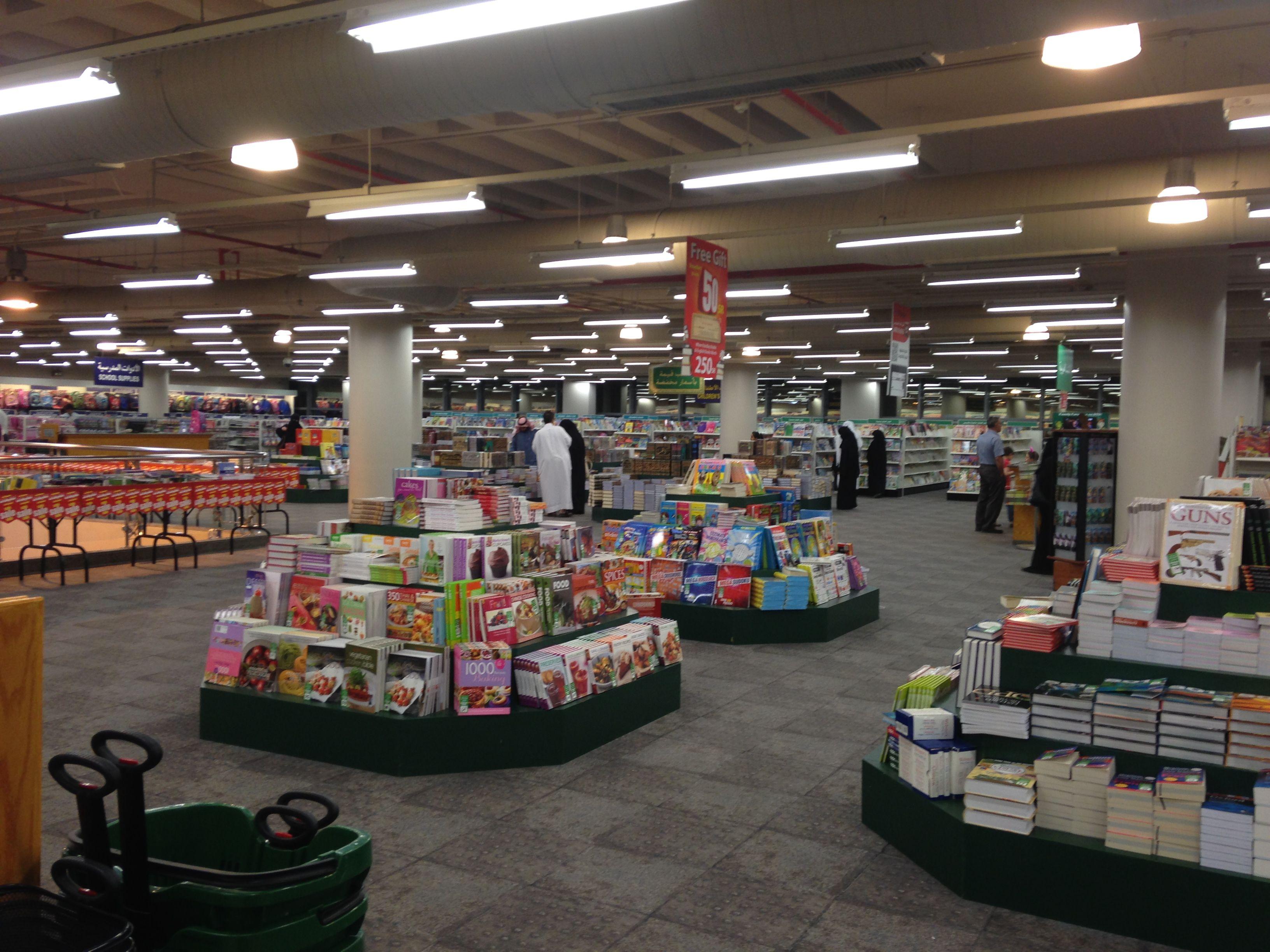 Visit To Jarir Bookstore Riyadh Saudi Arabia Photos Bookstore Saudi Arabia Photos Riyadh