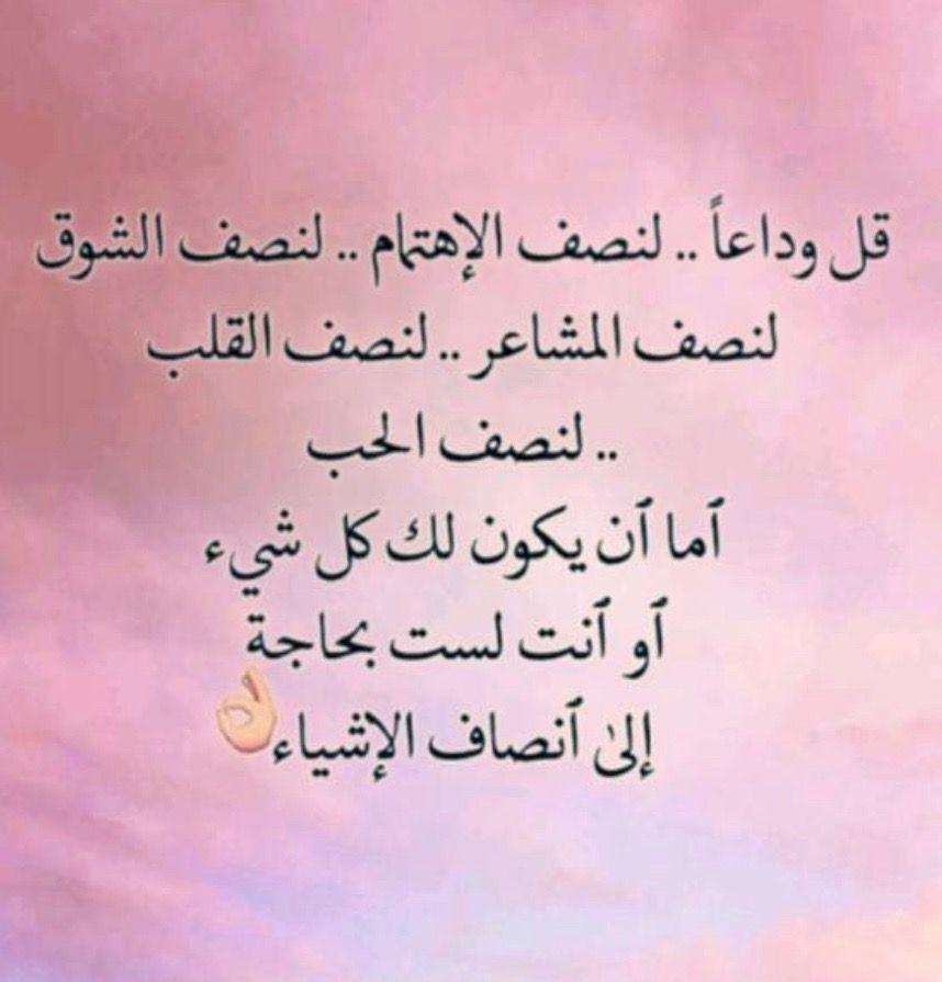 Pin By Samar Anan On خواطر Arabic Calligraphy Calligraphy