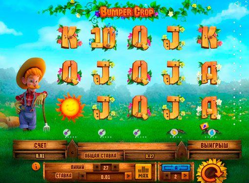 Играть в обезьянки бесплатно в игровые автоматы