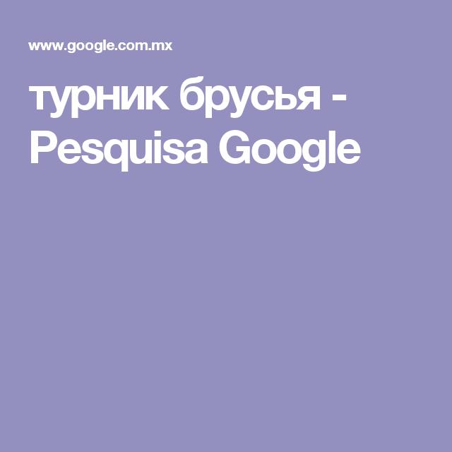 турник брусья - Pesquisa Google