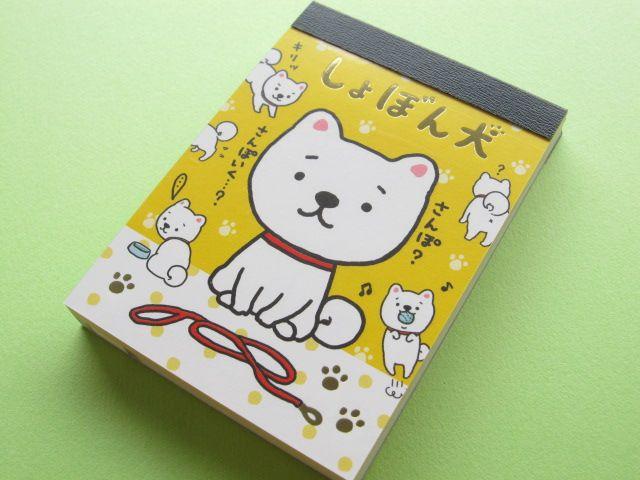 Kawaii Cute Mini Memo Pad Crux *しょぼん犬 (01277)