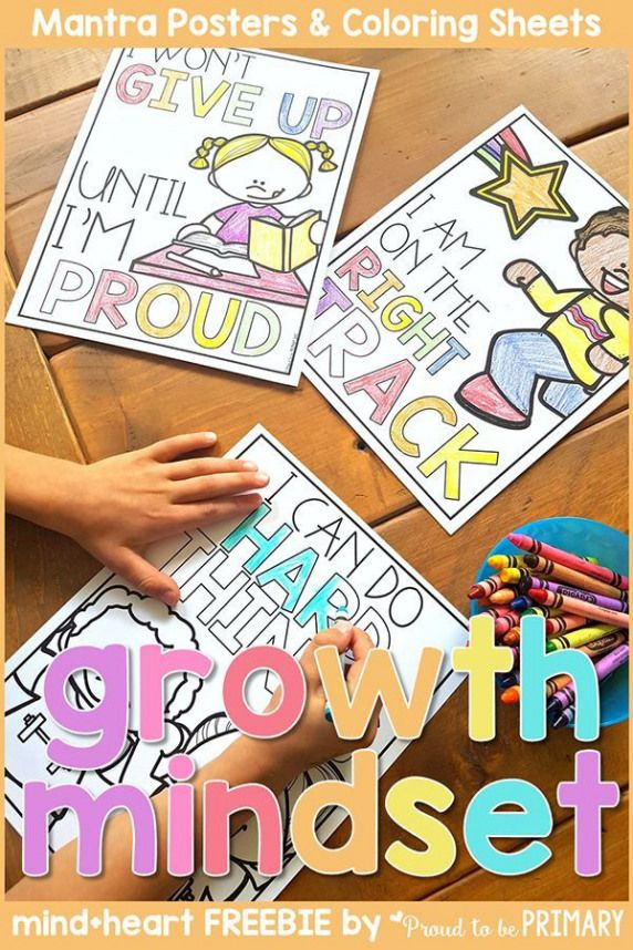 Grab the free growth mindset mantra posters to hang on your classroom bulletin boards or use for ki