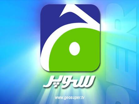Geo Super New Updated Biss Key 100% Working | Entertainment