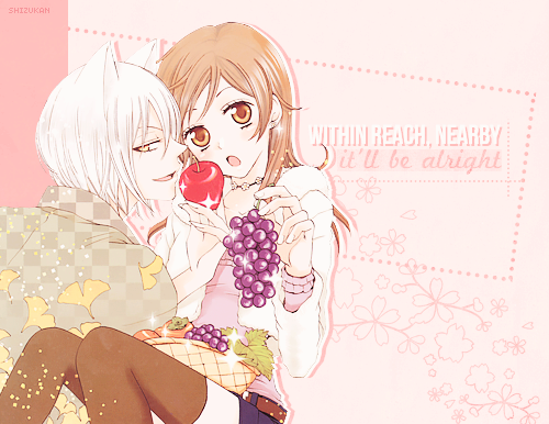 NEKOMA, izumou Kamisama Hajimemashita Ease My Heart