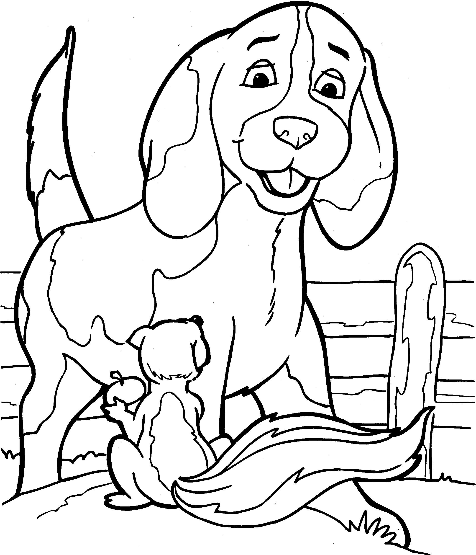 Картинка собачки для раскрашивания