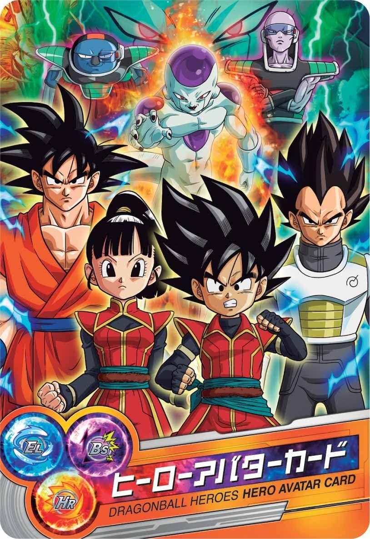 Los Hreo Dragon Ball Heroes God Mission 1 Anime Dragon Ball Dragon Ball Art Dragon Ball