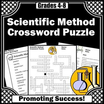 Scientific Method Worksheet Back to School Science Crossword Puzzle