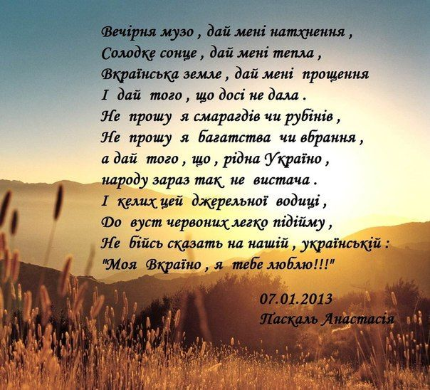 Stihi Poems Lyrics Poetry