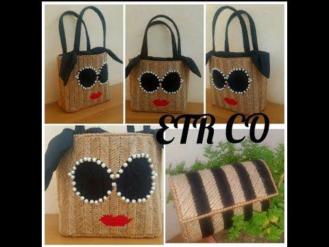 شنطه من الكنفا البلاستيك من خيط الخيش Youtube Burlap Bag Bags Reusable Tote Bags