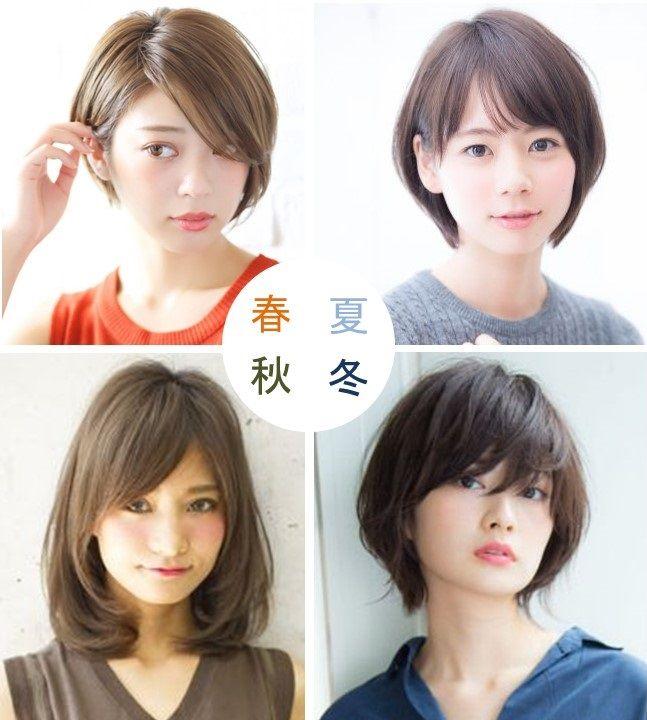 自分に似合うヘアカラーの選び方をパーソナルカラー別に紹介します