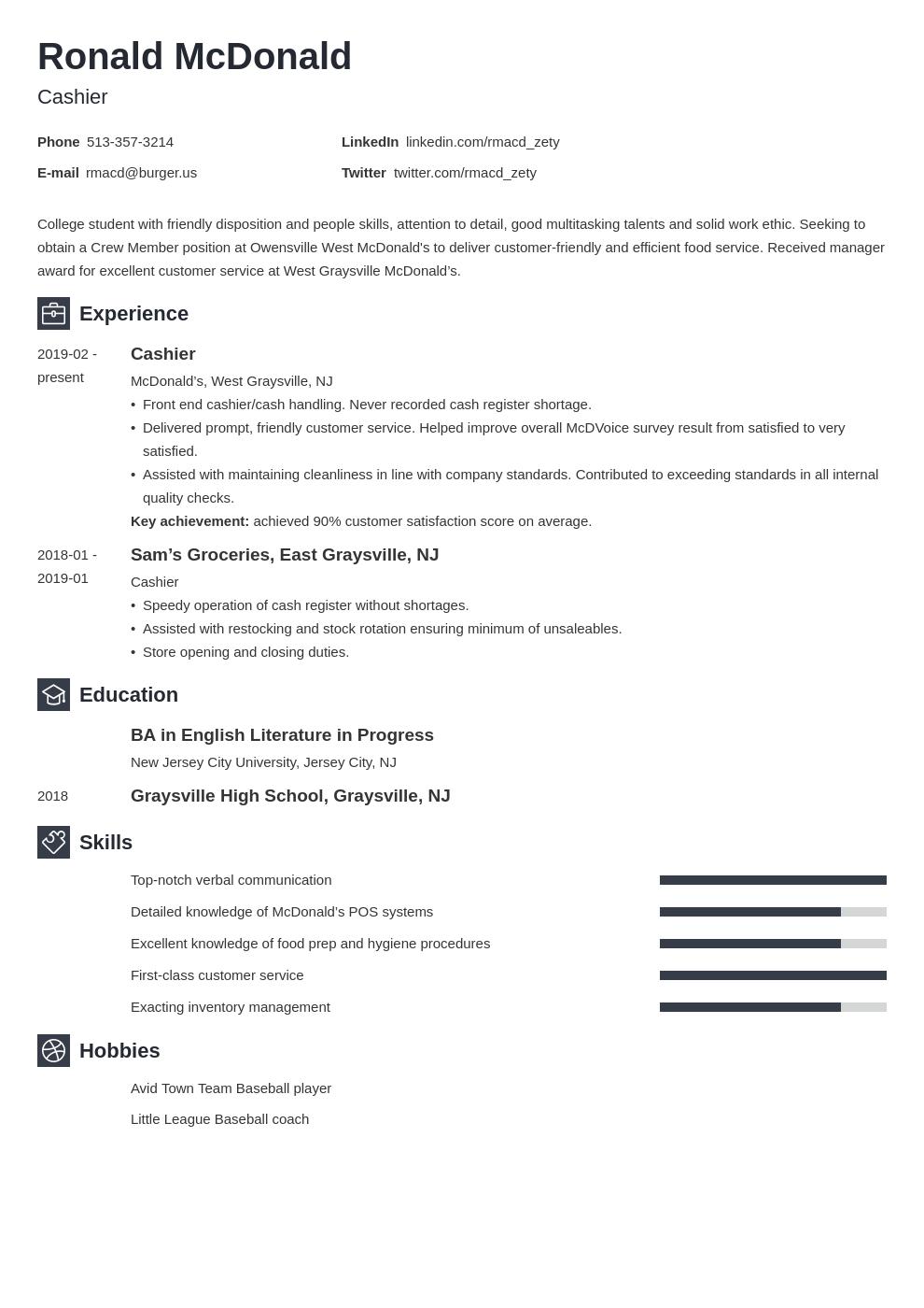 Mcdonalds Resume Example Template Newcast Resume Examples Job Resume Examples Guided Writing