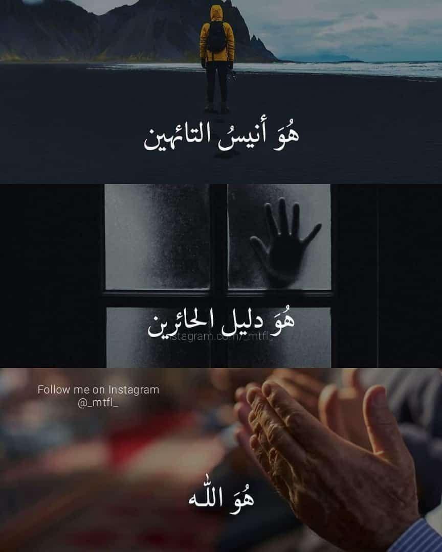 خلفيات اسلاميه للواتس دعاء اسلاميه خلفيات دعاء للواتس Quran Quotes Love Islamic Phrases Quran Quotes