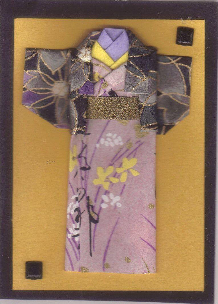 Kimono with Hoari