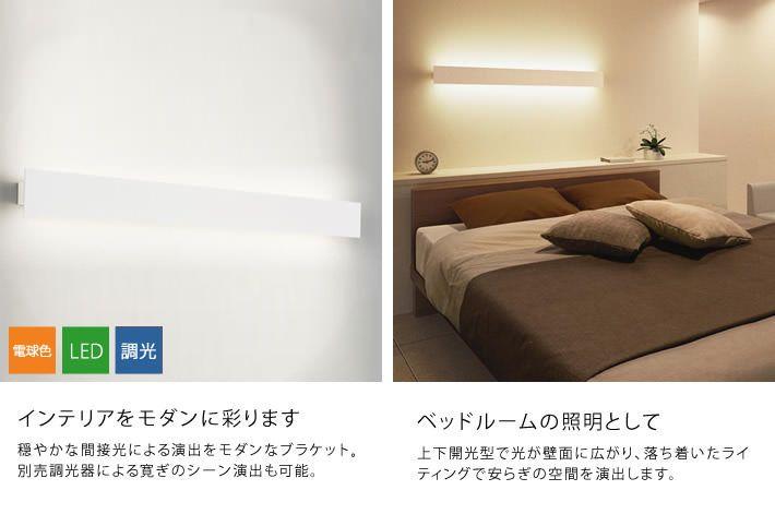 浴室灯 40w相当 電球色 壁付天井付対応形 インテリア 照明 ブラケット 照明