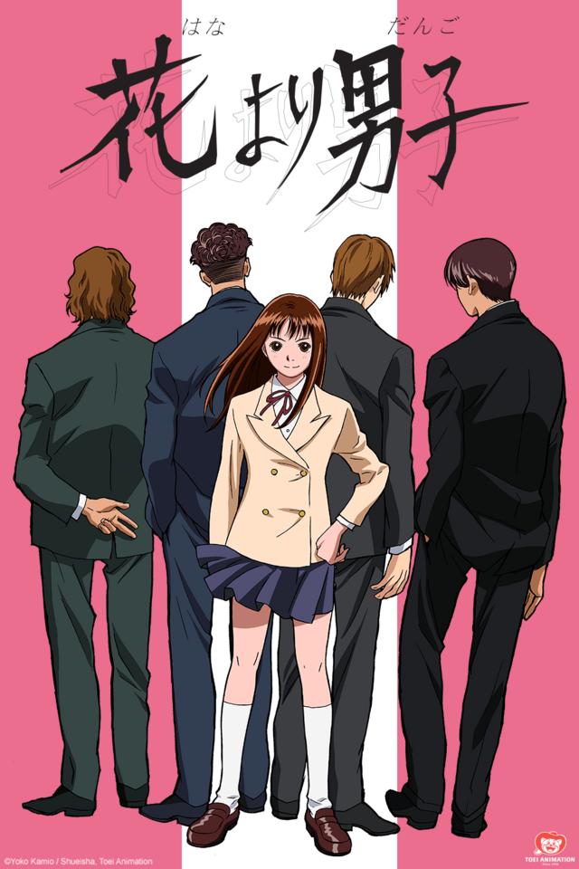 Anime Hana Yori Dango chega completinho no Crunchyroll em