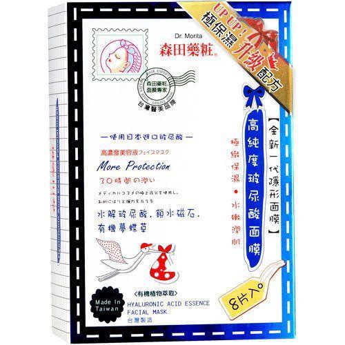 More Protection Hyaluronic Acid Essence Premium Moisturizing Mask