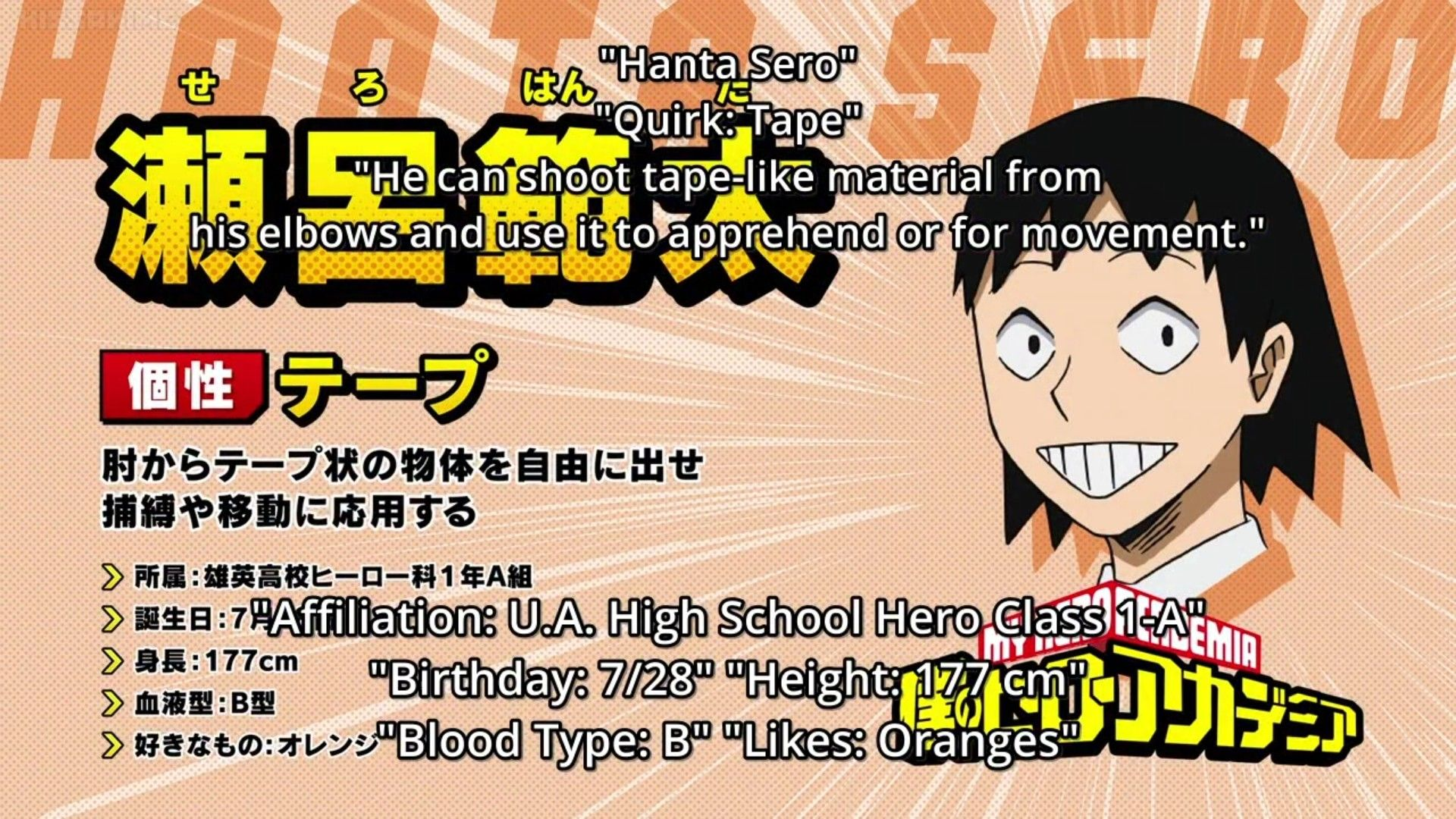 What Is Katsuki Bakugou Blood Type