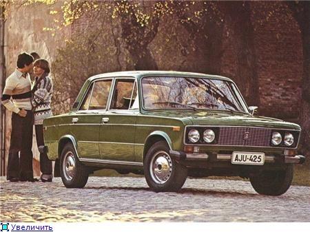Рекламные фото советских автомобилей | Автомобили ...