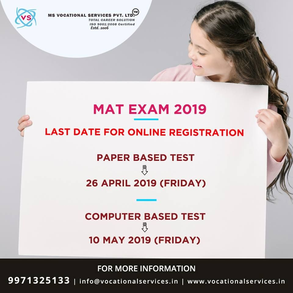 MAT EXAM 2019 College management, Educational consultant
