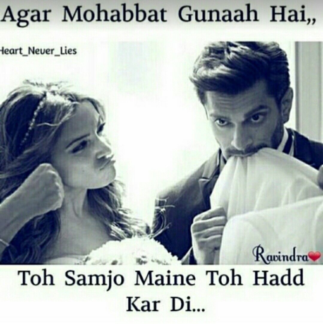 Pin By Jheel S On Quotes Bollywood Pinterest Wedding Wedding
