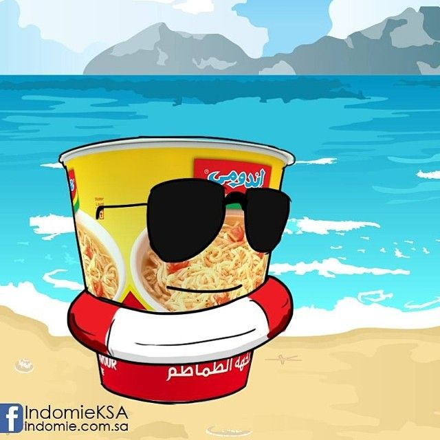 عالبال بكل الأحوال اندومي عايش جوانا Indomie Instantnoodles Noodles Indomieksa Food Ksa Saudiarabia Saudi اندومي Indomie Instagram Posts Instagram