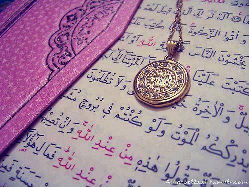 Wanita dalam Al-Quran ( Karena Wanita Begitu... | IslamDiaries