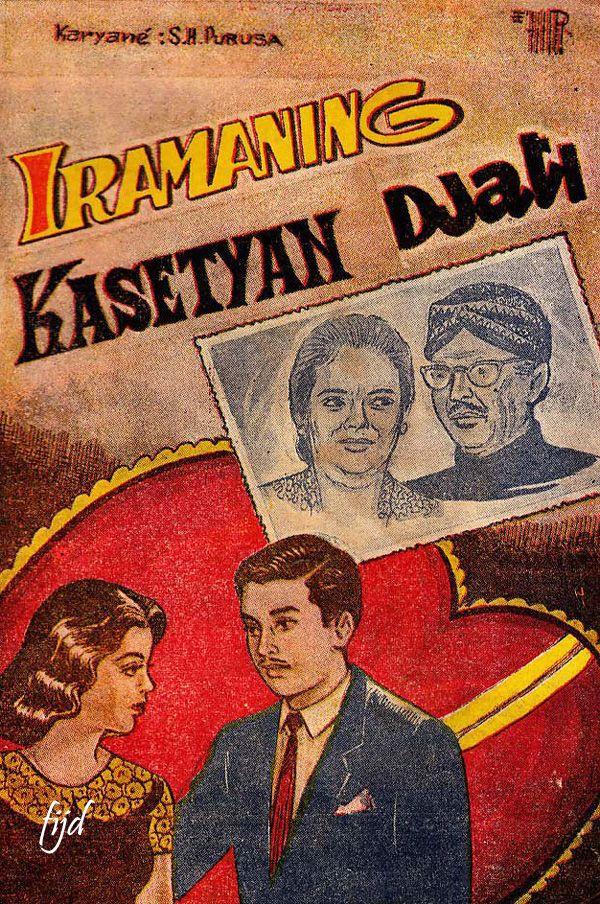 Iramaning Kasetyan Djati. 1966 | Lukisan