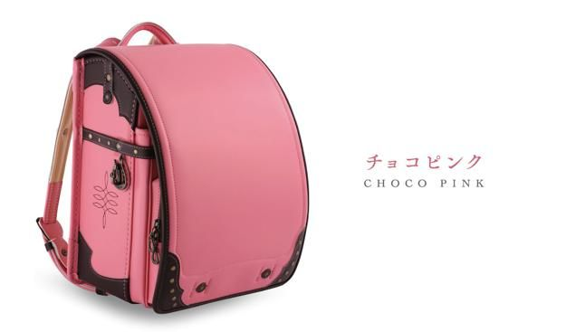 9cf63ea25454 Japan s School Bags Are Expensive and Fashionable
