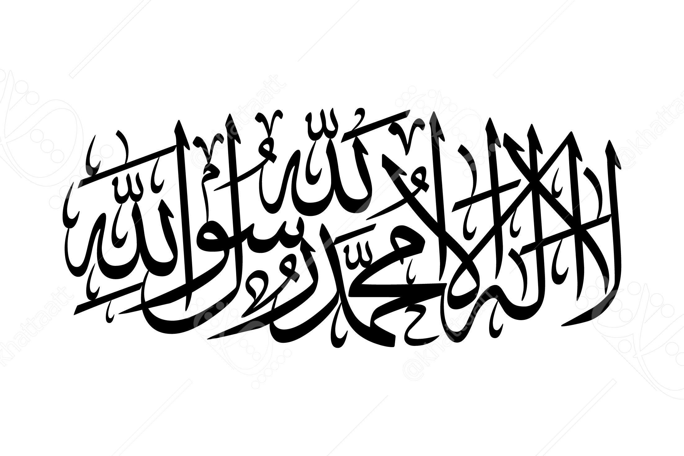 Pin On Islam الإسلام