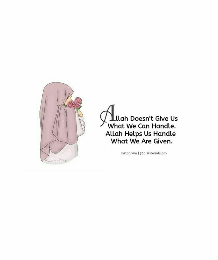 Keep The Faith Happy Friday Quotes Islamic Inspirational Quotes Muslim Words