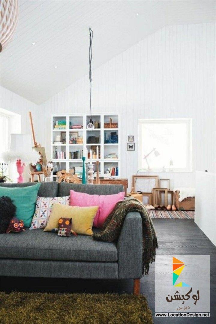 ديكورات صالات ايكيا 2015 لوكيشن ديزاين تصميمات ديكورات أفكار جديدة مصر Locationdes Home Living Room Living Room Scandinavian Home Decor Inspiration