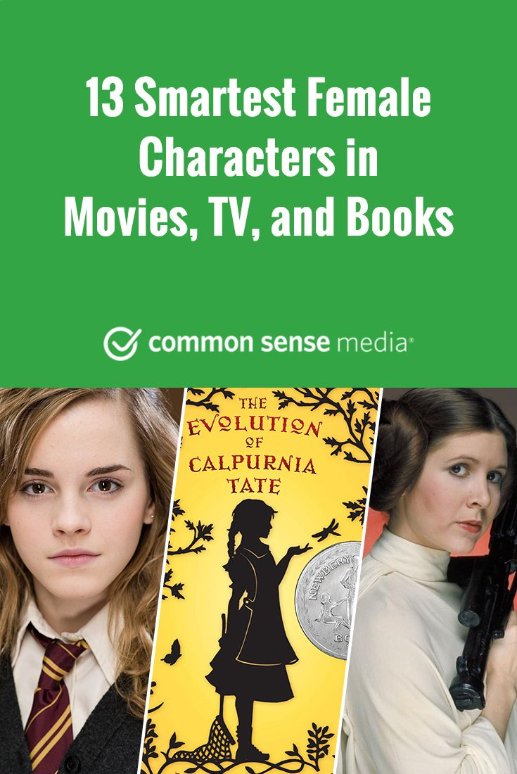13 Smartest Female Characters From Movies Tv And Books Books Movies Female Characters