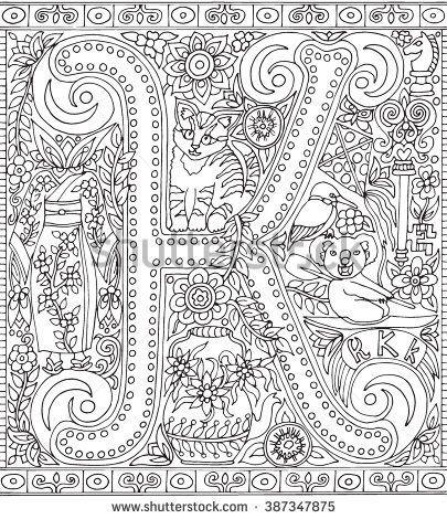 Alphabet Letter K Adult Coloring Book Page Coloring Books Adult Coloring Lettering Alphabet