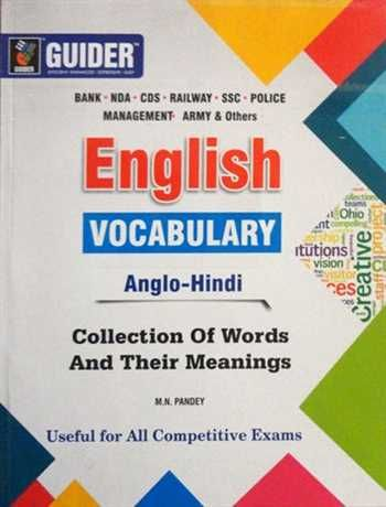 Book for English Vocabulary Anglo-Hindi (Word and Meanings) for ...