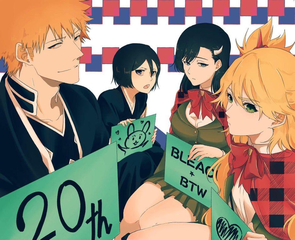 Bleach x Burn the Witch bleach in 2020 Bleach anime