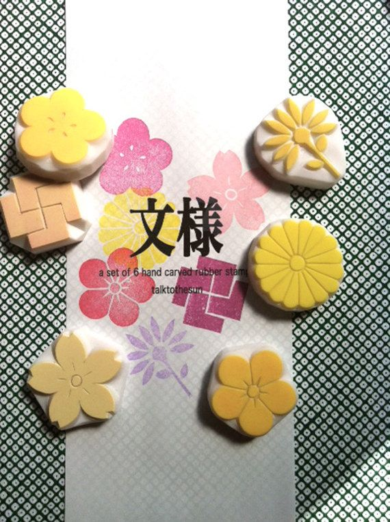 MONYOU hand carved rubber stamp  handmade rubber by talktothesun, $48.00