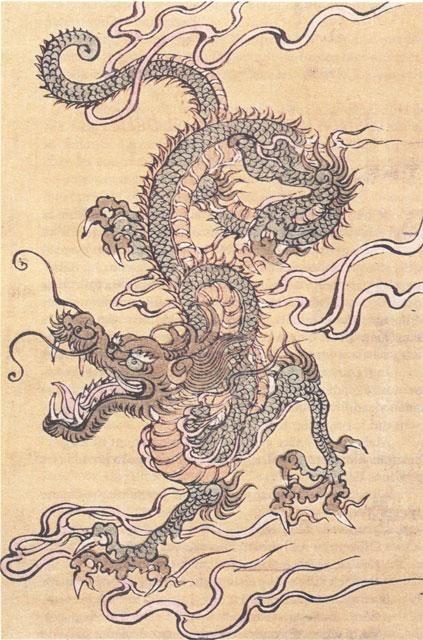 "Shenlong, the ""Rain Dragon"" in Chinese mythology | Chinese dragon art,  Japanese dragon, Chinese dragon tattoos"