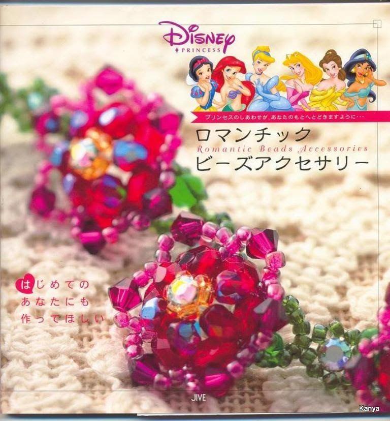 Disney Princess Romantic Beads Accessories    Source: http://imgur.com/a/LZUPC#0