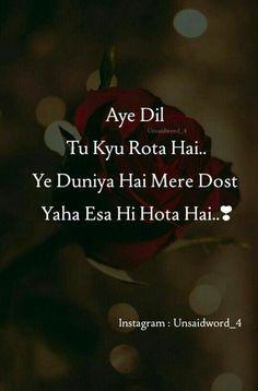 Aye Dil Matlabi Pyar Pinterest Love Quotes Life Quotes And
