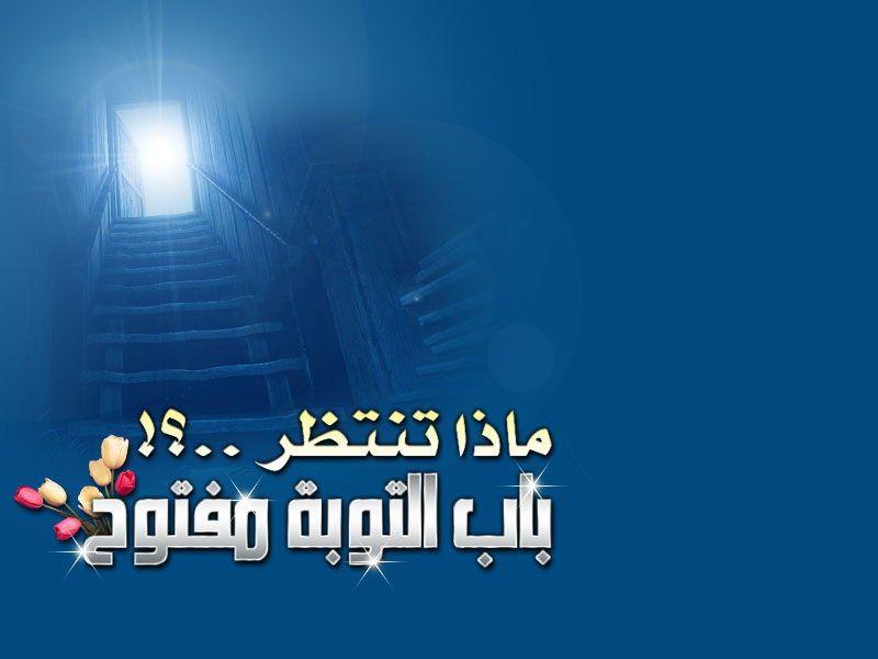 كم عدد المسلمين في غزوة احد Islamic Pictures Best Youtubers Movie Posters