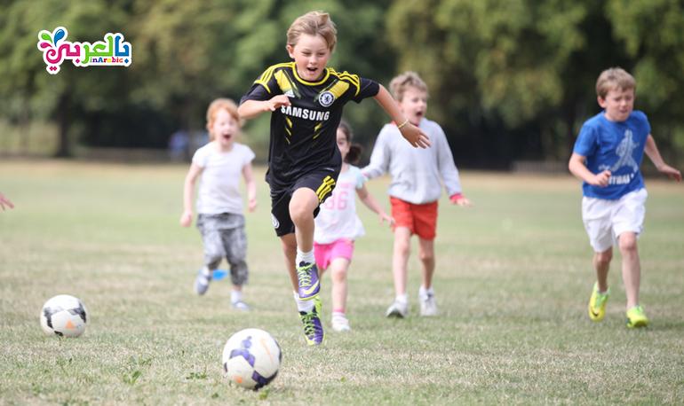 كرة القدم وفوائدها للأطفال الرياضة الأكثر شعبية في العالم والسن المناسب لممارسة كرة القدم Sports