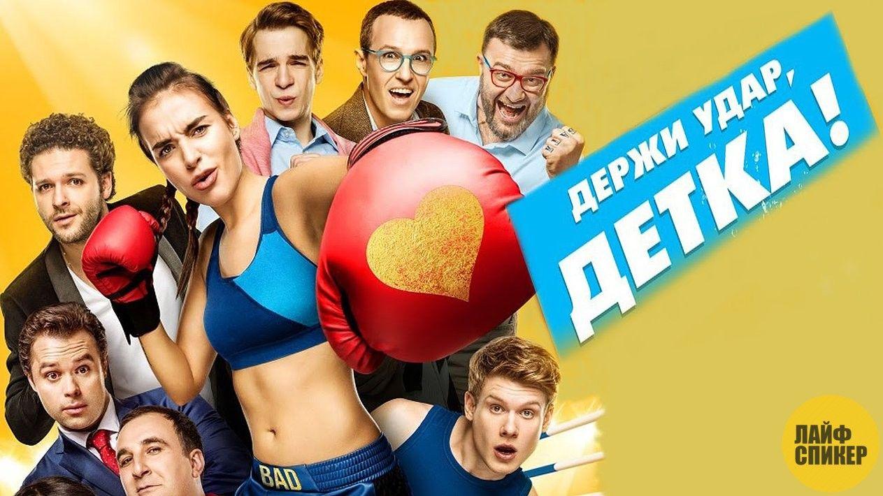 русский гей заставил видео