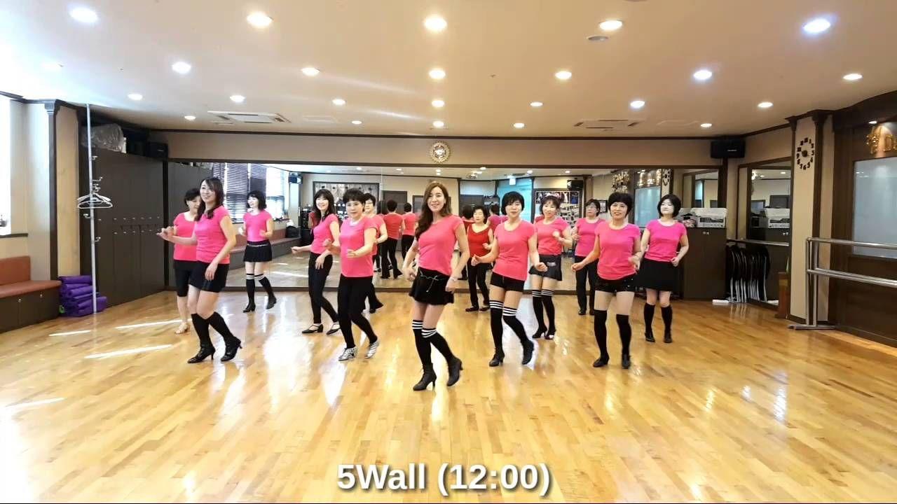 Cupid shuffle ultra beginnerline dance youtube cupid