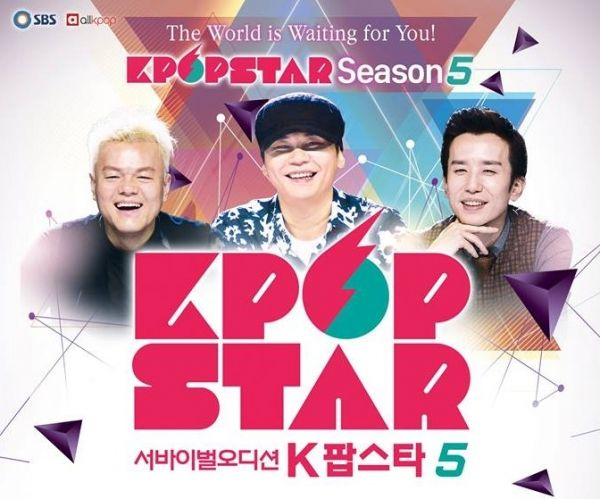 K Pop Audition Survival Shows Produce 101 And Kpop Star 5 Attract Different Crowds Watch K Pop Star Pop Star K Pop Music