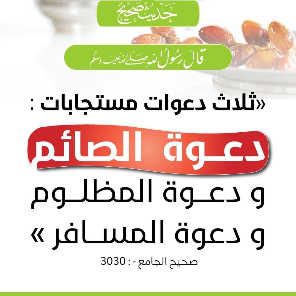 Pin By Yaman Mar3i On Muslim Islam Hand Soap Bottle Soap Bottle