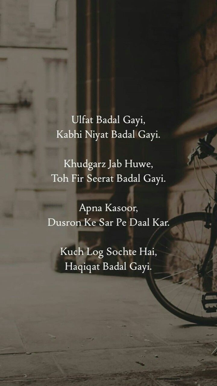 Pin by Maya on Quotes | Poet quotes, Urdu poetry ghalib, Hindi quotes