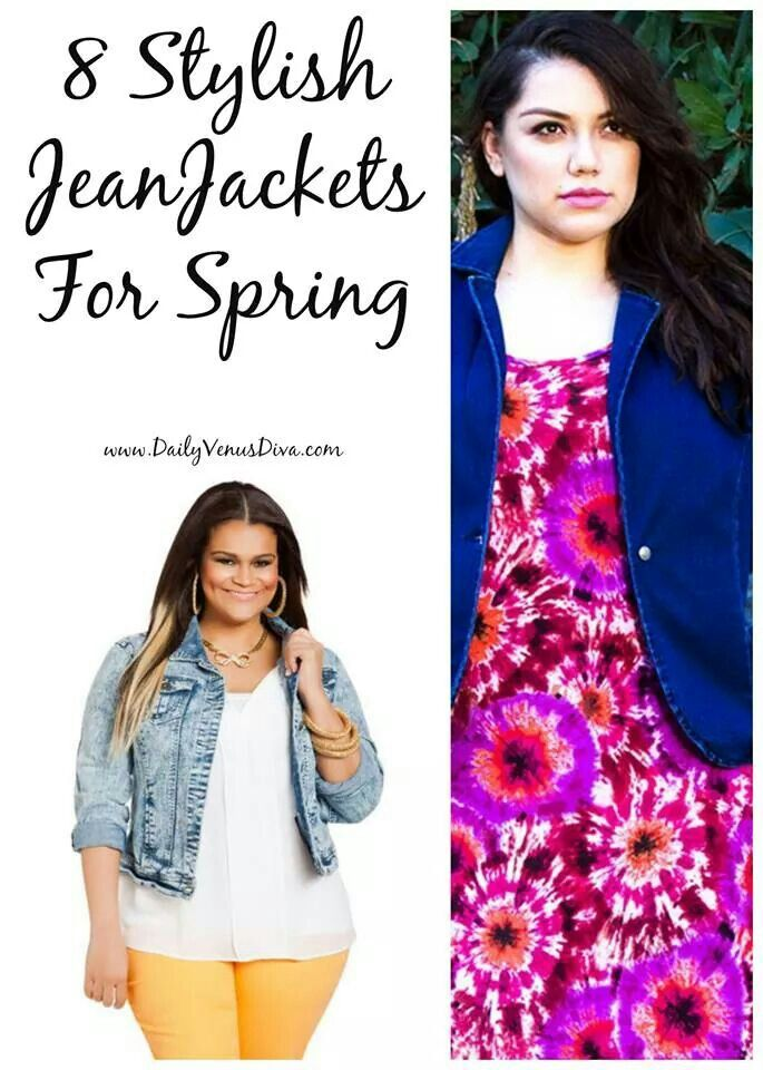 Love me some jackets