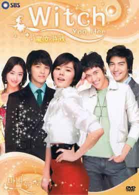 Witch Yoo Hee - 2007 Korean drama  Pretty cute story