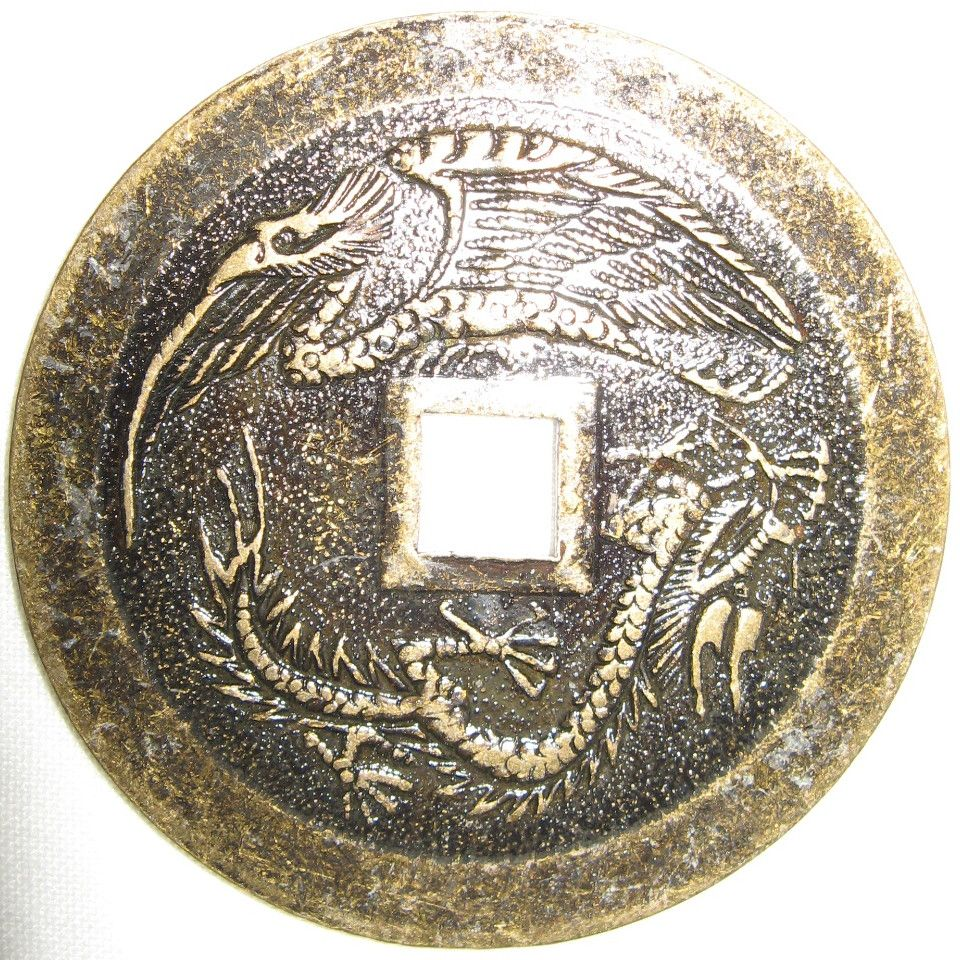 Antique Chinese Lucky Coin Feng Shui 2 Dragons Vintage Ornaments Collectibles
