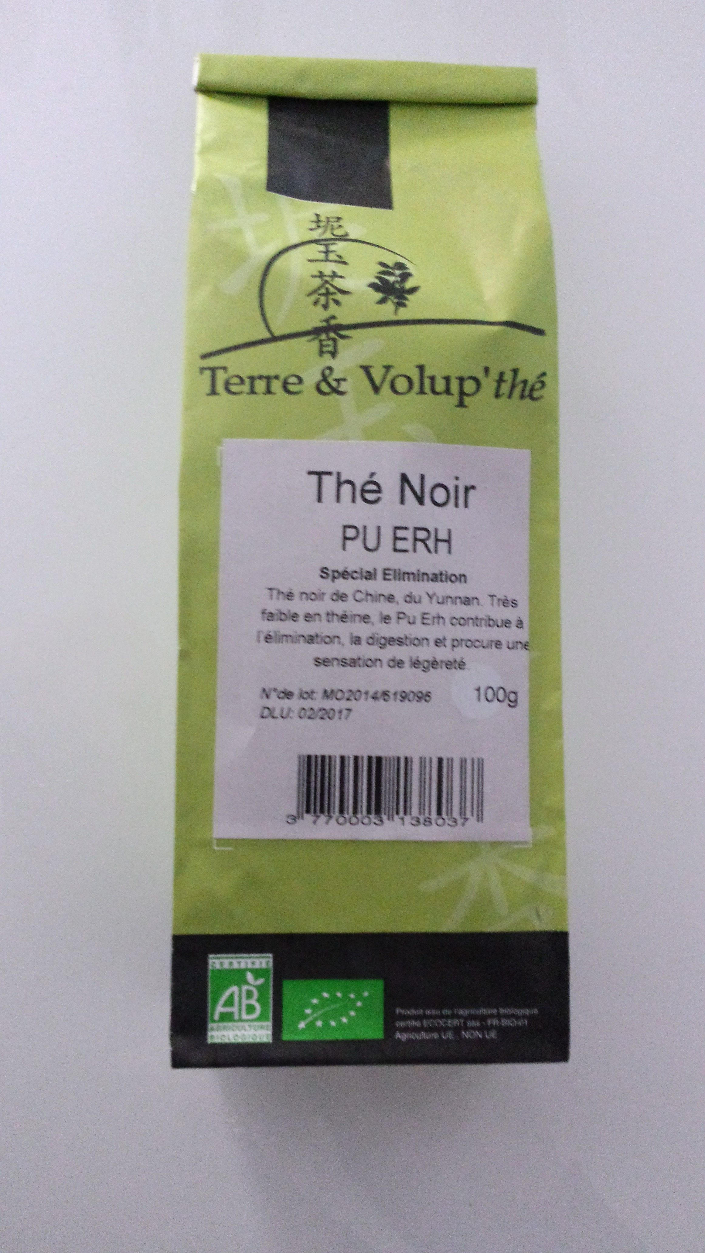 Pu Erh Tee - Angenehm und mild im Geschmack. Dieser Diät-Tee aus der chinesischen Provinz Yunnan enthält nur sehr wenig Tein. Er vermittelt ein Gefühl von Wohlbefinden und Leichtigkeit. Ein Gewichtsverlust wird unterstützt, der Cholesterinspiegel verringert, die Verdauung und Darmfunktion erleichtert, der Fettspiegel im Blut reduziert und die Leber gereinigt. http://www.youthful-institut.de/shop/tea/pu-erh-bio-special-elimination/ #losertee #puerhtee